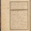 Qisas al-Anbiyâ, fol. 170