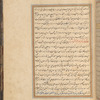 Qisas al-Anbiyâ, fol. 172