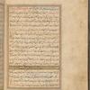 Qisas al-Anbiyâ, fol. 172v