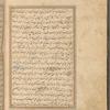 Qisas al-Anbiyâ, fol. 173v