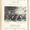 Tarnow (1954), Volume 2
