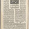 Mishnayot mi-seder Zeraʻim, page 1
