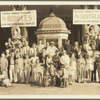 Almond and Conley Circus in Wildwood, New Jersey