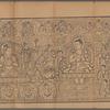 Yi a lao wei pu sa jing, pt. 2, Frontispiece