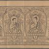 Yi a lao wei pu sa jing, pt. 6, Frontispiece