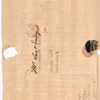 1801-1802