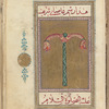 The staff of the Prophet: Represented with two snake-headed finials
