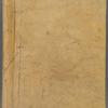 Arco trivmphal, y explicacion de svs historias, empressas, y hieroglyphicos