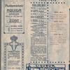 Carnevale-Quaresima 1912: Programma Ufficiale