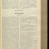 The Reform advocate, Vol. 50, no. 4