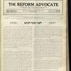 The Reform advocate, Vol. 92, no. 9