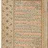 Tarjumah-i suwar al-kawâkib, [fol. 2r]