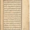 Tarjumah-i suwar al-kawâkib, [fol. 3v]