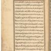 Tarjumah-i suwar al-kawâkib, [fol. 4r]