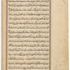 Tarjumah-i suwar al-kawâkib, [fol. 4v]