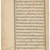 Tarjumah-i suwar al-kawâkib, [fol. 6r]