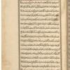 Tarjumah-i suwar al-kawâkib, [fol. 10r]