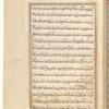 Tarjumah-i suwar al-kawâkib