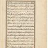 Corona Australis (Iklîl Janûbî), [fol. 179v]