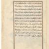 Tarjumah-i suwar al-kawâkib, [fol. 181r]