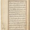 Tarjumah-i suwar al-kawâkib, [fol. 188r]