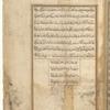 Tarjumah-i suwar al-kawâkib, [fol. 189r]