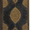Tarjumah-i suwar al-kawâkib, [Back cover of binding]
