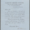 Barnum's Chinese Museum admission voucher