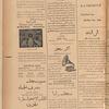 Jurab al-Kurdi, Vol. 5, no. 409