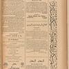 Jurab al_Kurdi, Vol. 6, no. 3