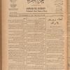 Jurab al_Kurdi, Vol. 6, no. 5