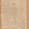 Jurab al_Kurdi, Vol. 6, no. 6