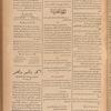 Jurab al_Kurdi, Vol. 6, no. 7