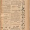 Jurab al_Kurdi, Vol. 6, no. 9