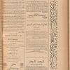 Jurab al_Kurdi, Vol. 6, no. 10