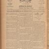 Jurab al_Kurdi, Vol. 6, no. 12