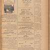 Jurab al_Kurdi, Vol. 6, no. 13