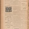 Jurab al_Kurdi, Vol. 6, no. 14