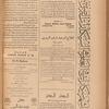 Jurab al_Kurdi, Vol. 6, no. 15