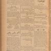 Jurab al_Kurdi, Vol. 6, no. 16