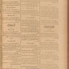 Jurab al-Kurdi, Vol. 6, no. 103