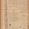 Jurab al-Kurdi, Vol. 6, no. 109