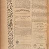 Jurab al-Kurdi, Vol. 6, no. 110