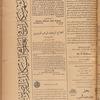Jurab al-Kurdi, Vol. 6, no. 115
