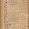 Jurab al-Kurdi, Vol. 6, no. 122