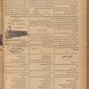 Jurab al-Kurdi, Vol. 6, no. 123