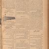 Jurab al-Kurdi, Vol. 6, no. 124
