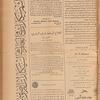 Jurab al-Kurdi, Vol. 6, no. 125