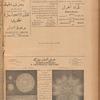 Jurab al-Kurdi, Vol. 6, no. 127