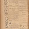 Jurab al-Kurdi, Vol. 6, no. 126 [136]
